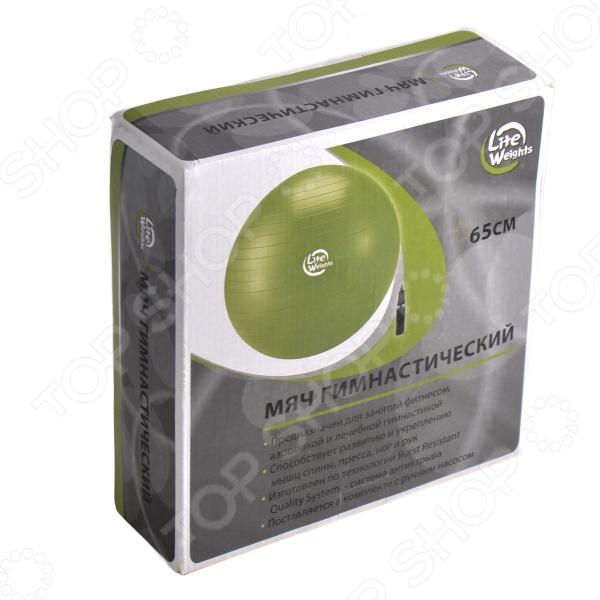 Гимнастический мяч Lite Weights