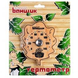 Купить Термометр для бани и сауны EVA «Лист»