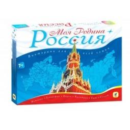 фото Игра-викторина настольная Дрофа «Моя Родина - Россия»