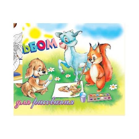 Купить Альбом для рисования Ульяновский Дом печати А-045