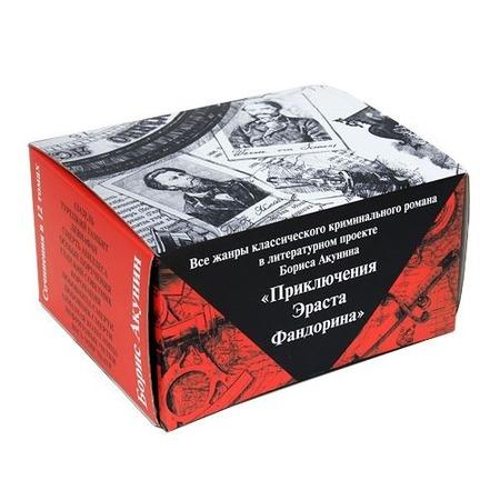 Купить Приключения Эраста Фандорина. Сочинения в 12 томах