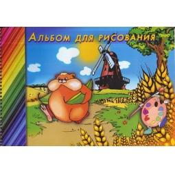 фото Альбом для рисования Ульяновский Дом печати «Хомяк»