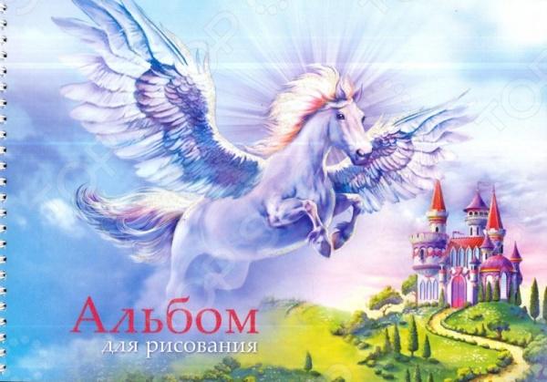 Альбом для рисования Ульяновский Дом печати «Пегас»