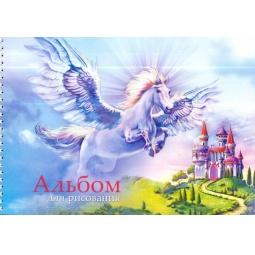 фото Альбом для рисования Ульяновский Дом печати «Пегас»