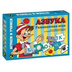 Купить Игра развивающая Step Puzzle Азбука