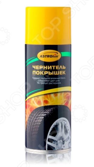 Очиститель шин с блеском Астрохим ACT-2655 очиститель деталей тормозов и сцепления астрохим act 4306 антискрип