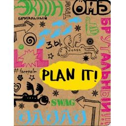 фото Ежедневник для студента. My Happy Planner!