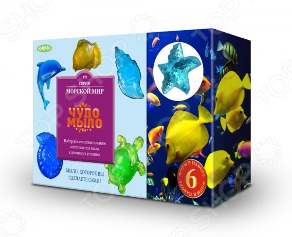 Набор для изготовления мыла Karras «Морской мир» наборы для поделок луч набор для изготовления мыла цветы