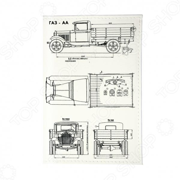 Обложка для паспорта Mitya Veselkov «Автомобиль в разрезе» архитектура в разрезе