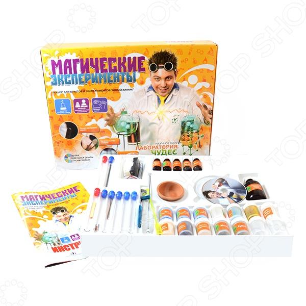 Набор для опытов и экспериментов Инновации для детей «Магические эксперименты»