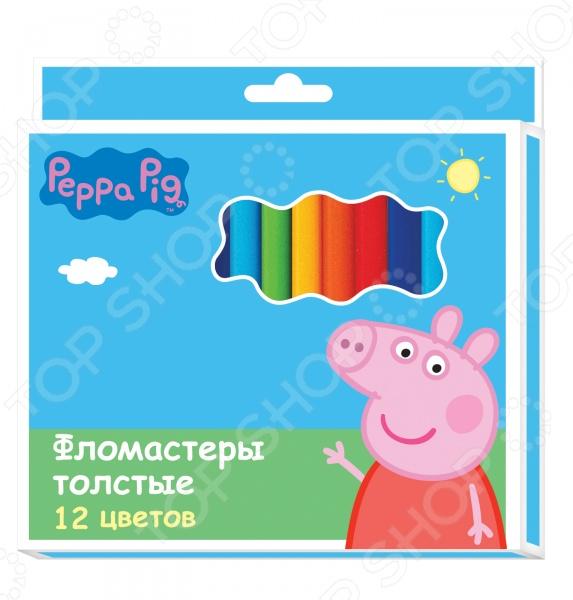 Набор толстых фломастеров Peppa Pig «Свинка Пеппа»: 12 цветовФломастеры. Роллеры<br>Набор толстых фломастеров Peppa Pig Свинка Пеппа : 12 цветов комплект для рисования и раскрашивания. Вместе с набором фломастеров ребенок сможет создавать шедевры собственными руками, применяя фантазию и воображение. Фломастеры изготовлены из материала, обеспечивающего прочность корпуса и препятствующего испарению чернил. Благодаря этому они имеют гарантированно длительный срок службы, не ломаются и не сгибаются. А их утолщенная форма создана специально для детских пальчиков. В колпачках имеются отверстия для вентиляции. Чернила на водной основе. Длина фломастера 14,5 см, диаметр 1,5 см.<br>