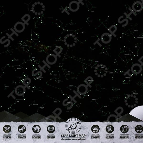 Карта звездного неба BadLab Star Light это настоящее произведение искусства и идеальный декор для вашей комнаты! Карта со всеми созвездиями нашей галактики отпечатана на матовой бумаге. В дневное время это источник знаний для астрологов и астрономов, а в ночное чарующее зрелище, на которое можно смотреть бесконечно. На карте отражены все основные созвездия и знаки зодиака. Упакована в фирменный подарочный тубус.