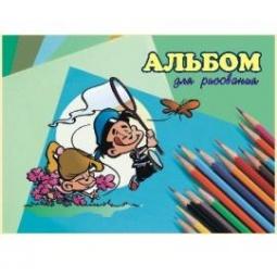 фото Альбом для рисования Ульяновский Дом печати «Мальчик»