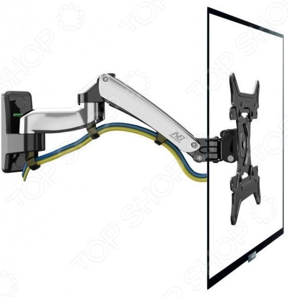 Кронштейн для телевизора North Bayou NB F300Кронштейны для телевизоров<br>Кронштейн для телевизора North Bayou NB F300 практичное приспособление, которое поможет организовать пространство помещения и разместить телевизор с учетом анатомических особенностей человеческого зрения. Установка кронштейна осуществляется к стене и занимает считанные минуты. Наличие высокопрочной газовой пружины позволяет легко перемещать телевизор в разных направлениях вверх, вниз, вправо и влево без необходимости дополнительной фиксации. При этом, пользователю не нужно прилагать массу усилий для того, чтобы разместить телевизор наиболее оптимальным способом. Встроенный в корпус изделия кабель-канал помогает спрятать и зафиксировать провода, что предотвращает их спутывание и помогает сохранять порядок. Три надёжных осевых соединения обеспечивают возможность поворота на угол свыше 180 градусов. Вертикальное перемещение 210 мм. Кронштейн представлен в универсальной однотонной расцветке, за счет чего он прекрасно впишется в любой интерьер.<br>