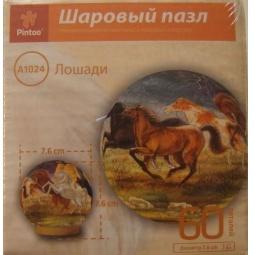фото Пазл шаровой Pintoo «Лошади»