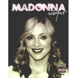Купить Мадонна говорит