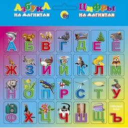 фото Азбука и цифры на магнитах. Акула