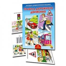 фото Игра обучающая Рыжий кот «Правила дорожного движения»