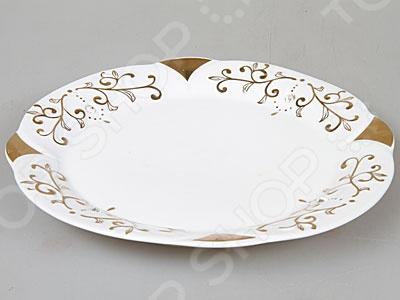 Тарелка Rosenberg 8811Обеденные тарелки<br>Тарелка Rosenberg 8811 блестяще выполненная тарелка, которая непременно станет украшением как для праздничного, так и для обеденного стола. Тарелка выполнена из высококачественной керамики и декорирована оригинальным орнаментом по бокам. Подходит как для горячей, так и для холодной пищи.<br>