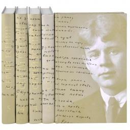 фото Собрание сочинений в 5-ти томах
