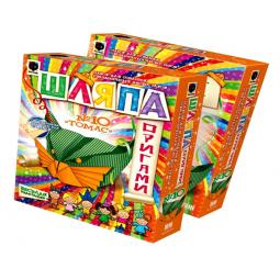 фото Набор для творчества Фантазер Шляпа-оригами №10 Томас