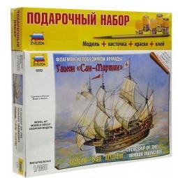 фото Сборная модель морского судна Звезда «Испанский корабль Сан-Мартин»