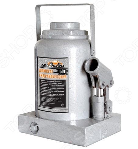 Домкрат гидравлический бутылочный Автостоп AJ-050