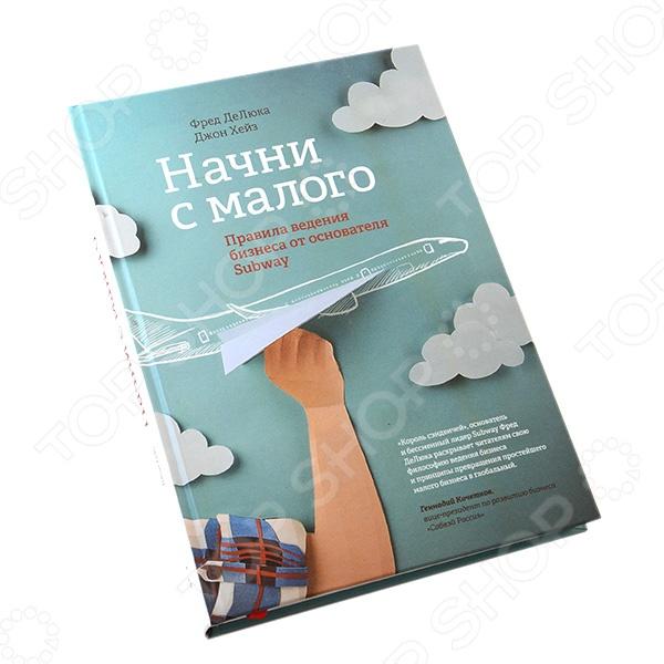 Популярная литература о бизнесе Манн, Иванов и Фербер 978-5-00057-178-1 детская литература 978 5 08 004977 4