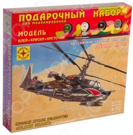 Сборная модель вертолета Моделист «Черная акула» 20873