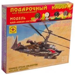 фото Сборная модель вертолета Моделист «Черная акула» 20873