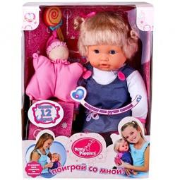Купить Кукла интерактивная Mary Poppins «Я считаю пальчики»