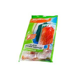Купить Пакет для верхней одежды вакуумный Хозяюшка Мила 47018
