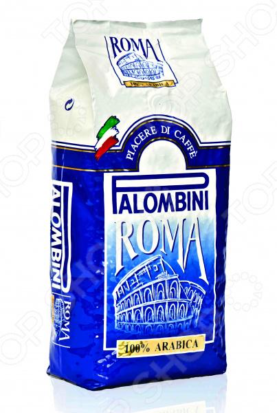 Кофе в зернах Palombini RomaКофе в зернах<br>Кофе в зернах Palombini Roma по достоинству оценят любители этого бодрящего, ароматного напитка. Еще целые зерна можно перемолоть именно настолько, насколько вы этого желаете, что несомненный плюс по сравнению с молотым кофе. Palombini Roma идеально подходит для приготовления эспрессо во френч-прессе. Так как кофе состоит только из тщательно отобранных зерен арабики, это дает невероятно яркий, изысканный вкус и насыщенный аромат. Также стоит отметить, что зерна прошли обжарку среднего типа. Поставляется в вакуумной упаковке с клапаном.<br>