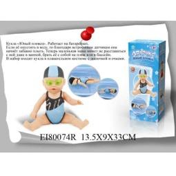 Купить Кукла S+S TOYS «Пловец»
