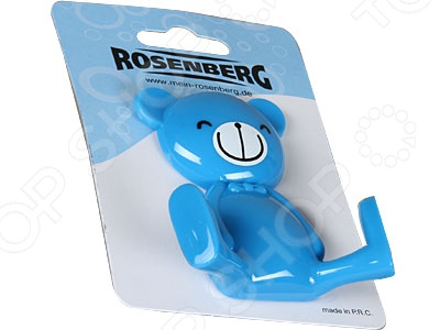 Крючок двойной Rosenberg 7364-2