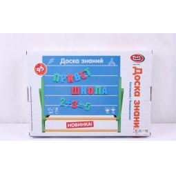 фото Доска магнитная для ребенка PlaySmart Р40156