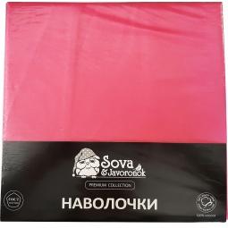 фото Комплект из 2-х наволочек гладкокрашеных Сова и Жаворонок Premium. Цвет: розовый. Размер наволочки: 50х70 см