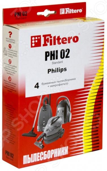 Набор пылесборников Filtero PHI 02 (4+ф) Standard