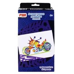 фото Блокнот с трафаретами Color Puppy «Мастерская дизайнера: мотоциклы»