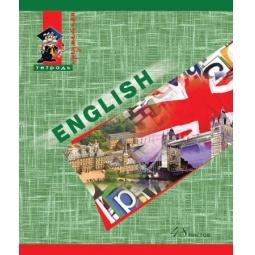 Купить Тетрадь в клетку Ульяновский Дом печати «Английский язык»