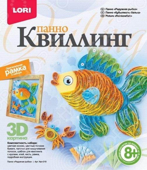 Набор для квиллинга Lori «Панно. Радужная рыбка» набор для творчества lori квиллинг панно русалочка