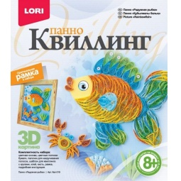 Купить Набор для квиллинга Lori «Панно. Радужная рыбка»