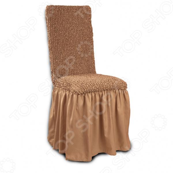 Натяжной чехол на стул с юбкой «Микрофибра. Кофейный»Другие чехлы на мебель<br>Натяжной чехол на стул с юбкой Микрофибра. Кофейный подарит вторую жизнь старому стулу. Вам надоело однообразие, хотите обновить приевшийся интерьер Совсем не обязательно для этого покупать новую мебель, ведь сегодня можно легко подобрать красивый чехол из богатого ассортимента. При этом изделие выполняет не только эстетическую функцию, но и защитную: от случайных пятен, царапин, протирания и шерсти животных.  Однако чехол окажется полезен и в другой ситуации. Допустим, вы сделали ремонт в комнате, и старый стул уже не вписывается по стилю в интерьер помещения. Не беда! Просто подберите подходящий чехол и готово. Он без особого труда надевается на стулья практически любого типа и также легко снимается. Изделие сшито из приятной на ощупь ткани, обладающей следующими свойствами:  прочность и износостойкость;  хорошая растяжимость благодаря эластичным нитям в составе ткани;  устойчивость к деформации даже после стирки ;  долго сохраняет свой оригинальный цвет.  Материал не требует особого ухода. Допускается ручная или машинная стирка при температуре от 30 до 40 C без применения отбеливающих средств. Одежда для вашей мебели Способов обновить старую мебель не так много. Чаще всего приходится ее выбрасывать, отвозить на дачу или мириться с потертостями и поблекшими цветами. Особенно обидно избавляться от мебели, когда она сделана добротно, но обивка подвела. Эту проблему решают съемные чехлы для мебели, быстро набирающие популярность в России.  Незаменимы чехлы для мебели в домах с маленькими детьми и домашними животными, в гостиных, где устраиваются застолья и посиделки, в интерьерах офисов. В съемных квартирах они помогут сохранить чистоту и гигиеничность. Но все-таки главное их предназначение это эстетическое обновление интерьера. Узнайте больше о плюсах приобретения еврочехлов:  Дизайн еврочехлов исполнен в русле самых свежих трендов рынка интерьерного текстиля. В линейке еврочехлов вы найд