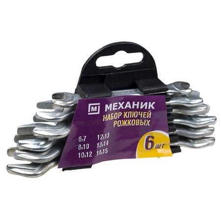 Купить Набор ключей рожковых «Механик» 27015-H6
