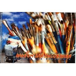 фото Альбом для рисования Ульяновский Дом печати «Кисточки» А-094