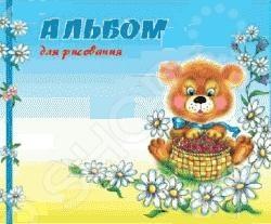 Альбом для рисования Ульяновский Дом печати А-063