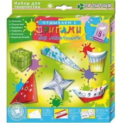 Купить Набор для творчества Klever «Оригами для мальчишек»