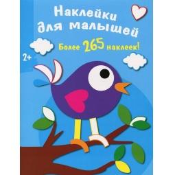фото Наклейки для малышей. Птичка