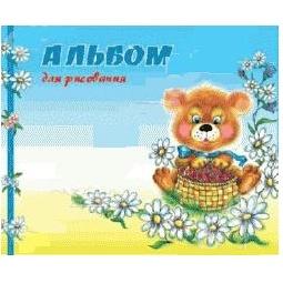 Купить Альбом для рисования Ульяновский Дом печати А-063