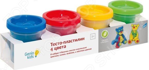 Набор пластилина Genio Kids 071647Лепка из пластилина<br>Набор пластилина Genio Kids 071647 предназначен для таких маленьких, но уже таких любознательных малышей. В упаковке находятся 4 баночки тесто-пластилина разного цвета, из которых ваш ангелочек сможет слепить буквально все, что захочет. Материал крайне пластичен, не липнет к рукам или одежде, а цвета хорошо смешиваются между собой, расширяя доступную палитру. Представленный набор нетоксичен и абсолютно безопасен для здоровья. Лепка развивает усидчивость, фантазию, образное восприятие и логическое мышление. Кроме того, у ребенка тренируется зрительная координация и мелкая моторика рук. Не упустите шанс порадовать юного мастера замечательным подарком!<br>